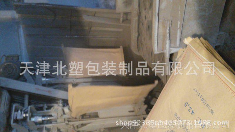 天津华今集团公司史太林格30公斤热封焊接筒布机喷石膏方形阀口袋
