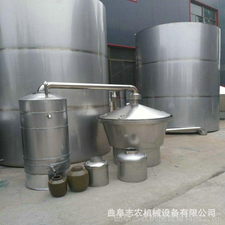厂家直销一百斤酿酒锅 粮食酿酒设备 小型白酒设备过滤机
