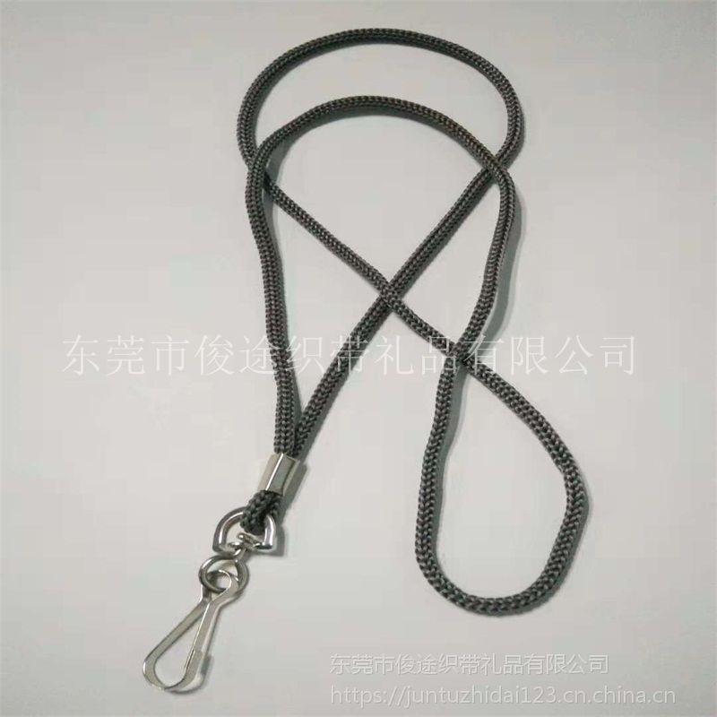 pp圆绳挂绳厂家订做环保材质4mm宽灰色挂带配朱胆扣的编织带