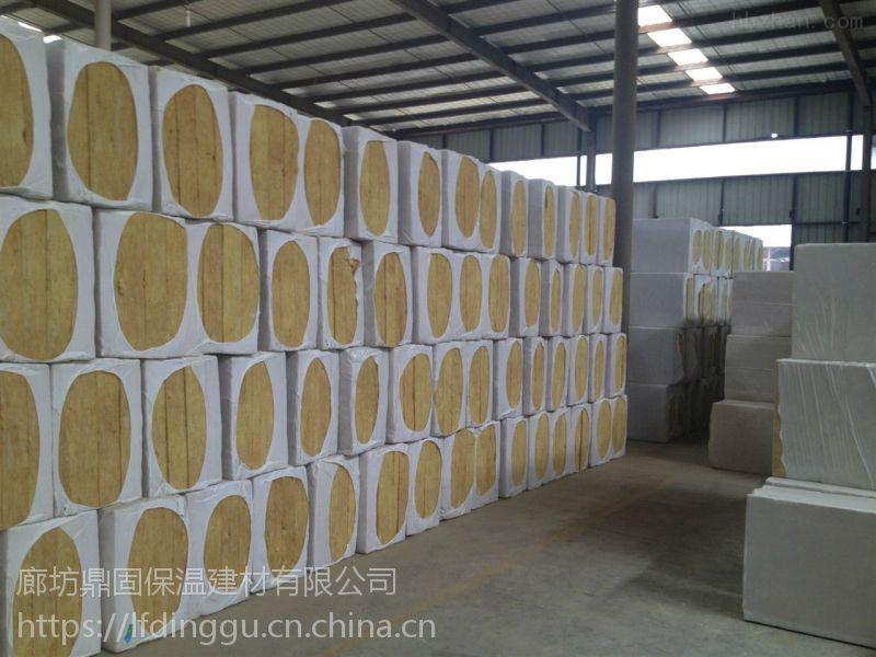 鼎固高品质半硬质岩棉板,85kg岩棉保温板厂家