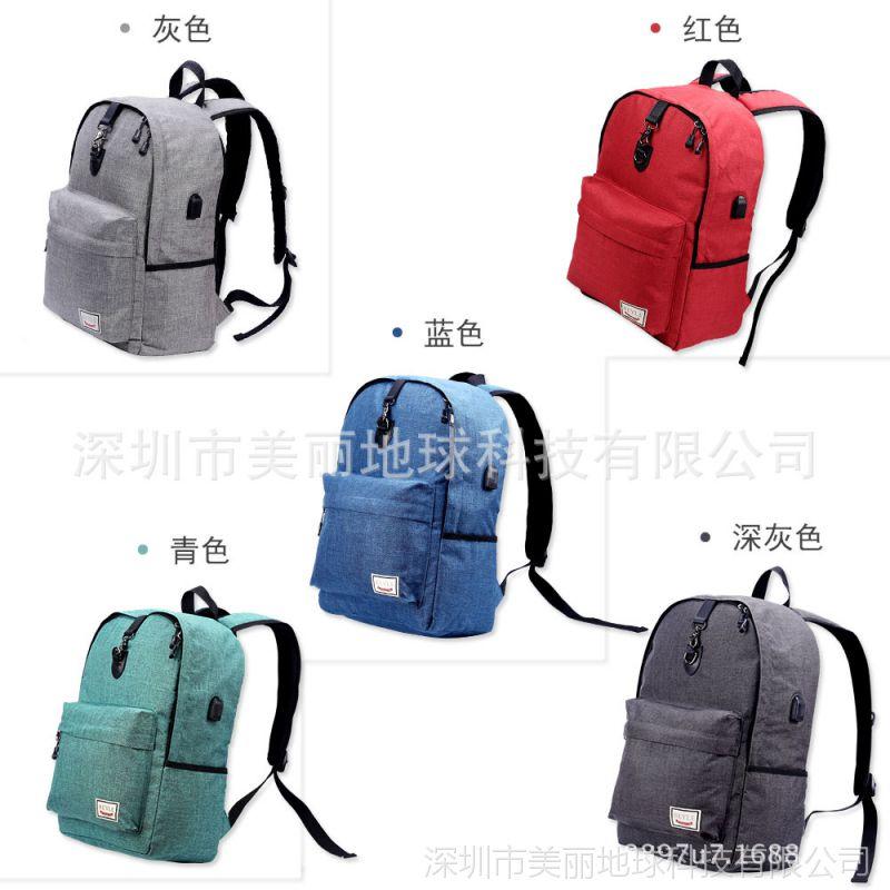 定制双肩防水休闲户外背包超轻皮肤折叠包韩式背包学生包时尚挎包