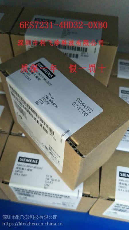 西门子6ES72314HD320XB0 模拟输入模块