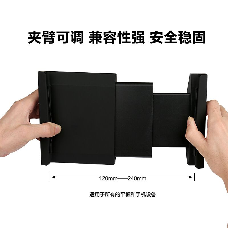 车载手机支架 可调大小、上下角度、360°旋转汽车手机支架