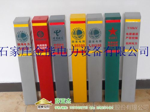 自贡混凝土黑龙江省前进农场河长制界桩标识桩价格