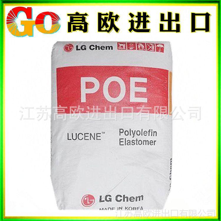 管材级POE/韩国LG化学/LC170 POE透明 增韧PE管材 POELC170