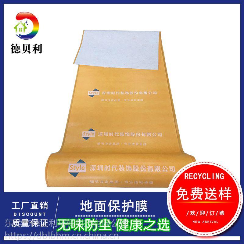 装修工地保护膜PVC复棉加厚型 优质耐磨