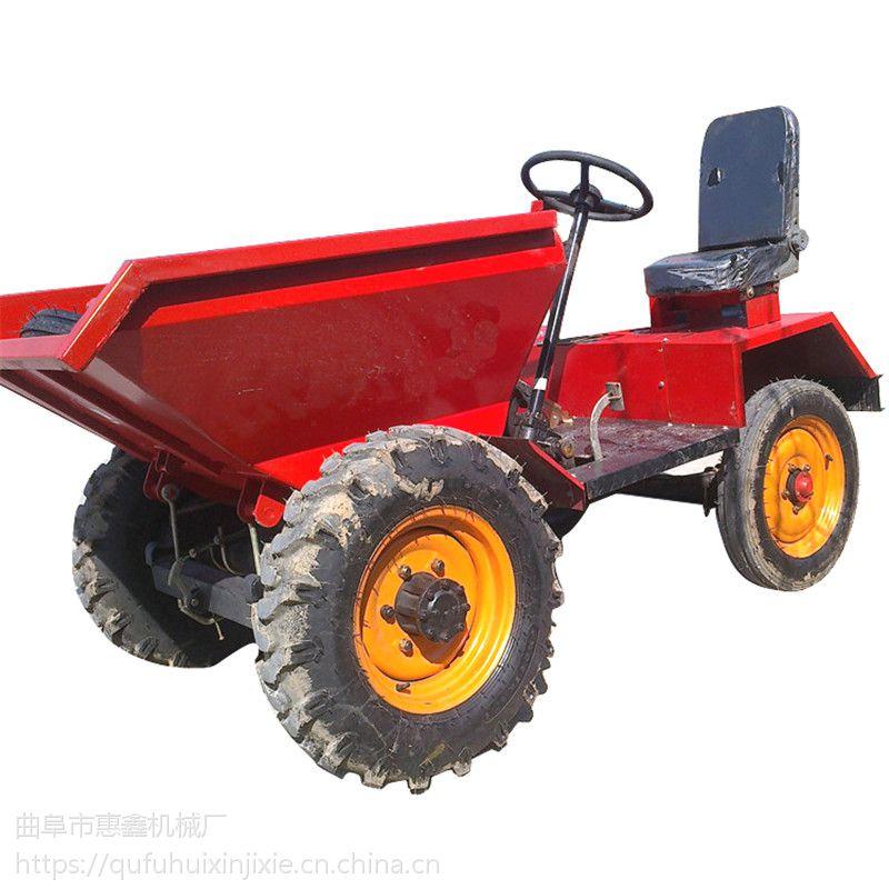 现货供应柴油翻斗车 工程矿用大容量四轮车 柴油助力转向前卸式翻斗车