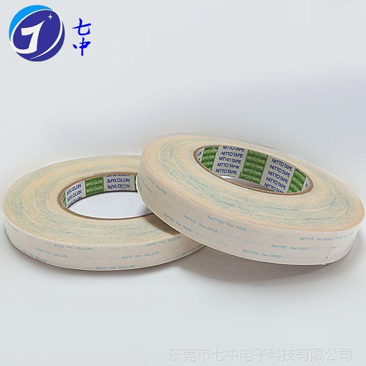 日东 NITTO 500双面胶 原装正品模切冲型背胶厂家专用