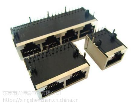供应兴伸展电子10P10C RJ48联体插座/10P10C联体网络接口座