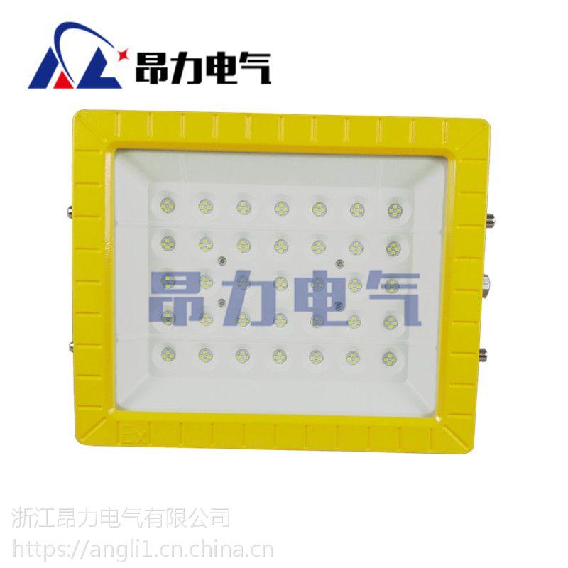 新款方形70W防爆LED应急灯泛光灯
