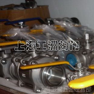 电动轨道球阀 微型电动阀 工洲电动阀 耐用