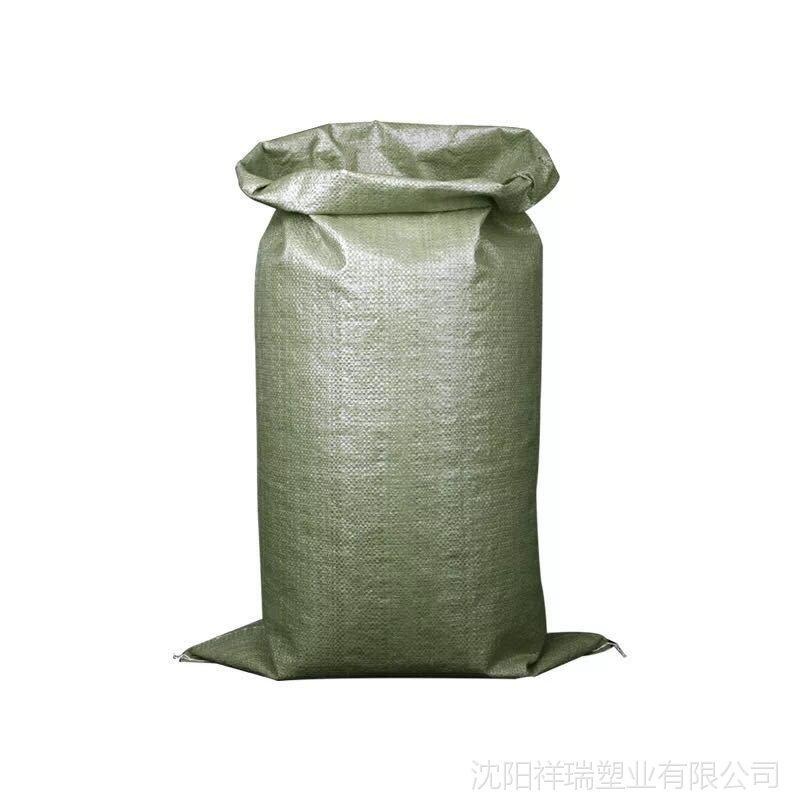 批发灰色编织袋 pp物流快递打包袋厂家塑业包装麻袋蛇皮袋