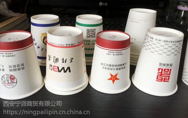 西安纸巾盒 创意纸抽盒印字 居家办公收纳盒抽纸盒彩印宁派设计