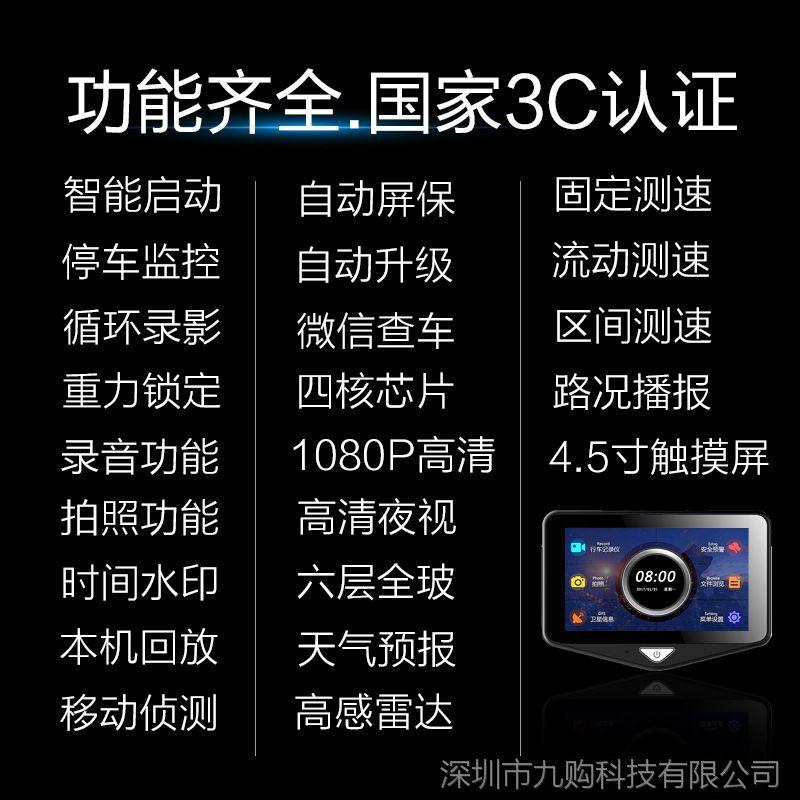厂家直销 触摸屏行车记录仪双镜头夜视云电子狗倒车影像一体机