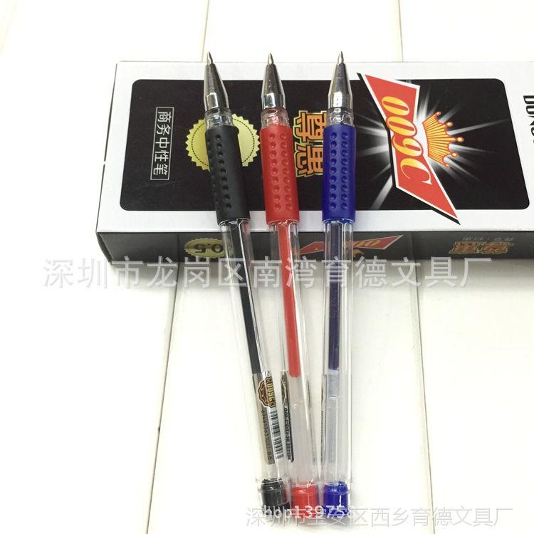 批发东裕GP-009C中性笔 0.5mm子弹头水性笔 签字笔 商务中性笔