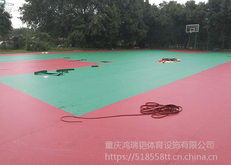 """篮球场4.5mm厚PVC地板,石家庄""""英利奥""""牌YLA-9967型防静电静音地板"""