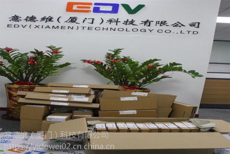 西门子6GK5788-2FC00-1AA0西门子原厂正品进口优价出售