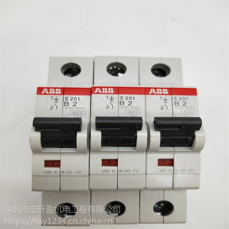 瑞士ABB微型断路器S253S-C63 3P价格感人