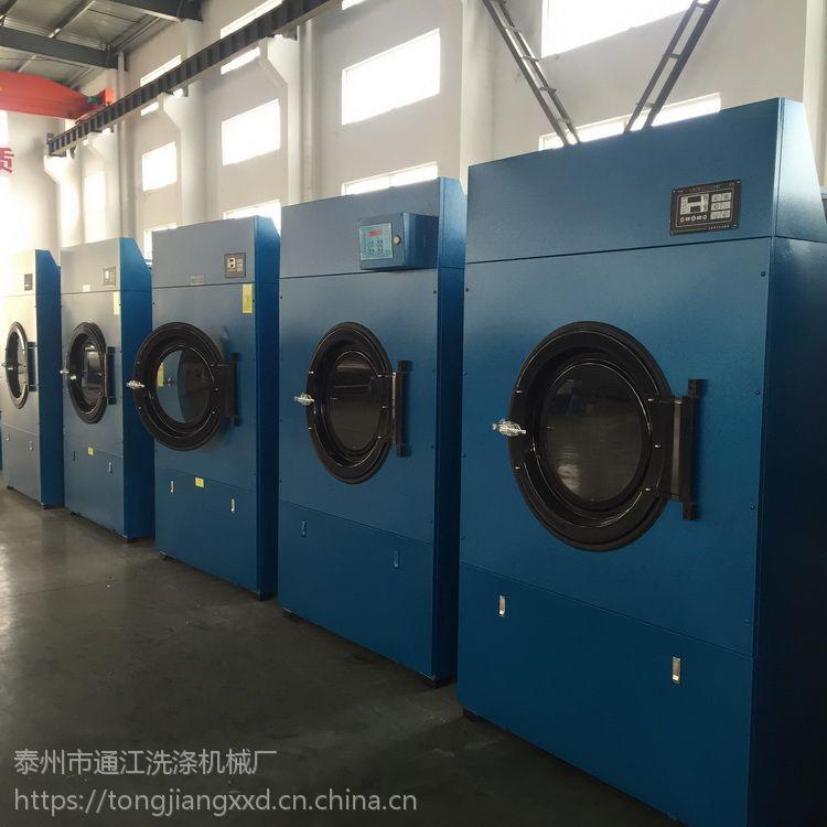供应导热油烘干机 油导热工业烘干机 通洋50kg无排放节能环保烘干机