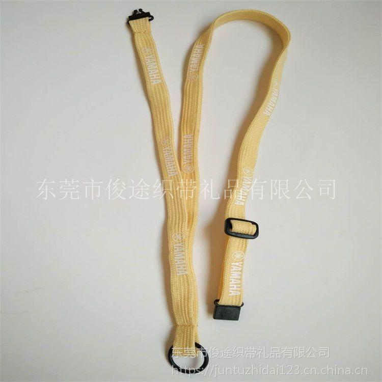 织带厂家订制可调节的安全环保中空带挂绳做厂牌挂带用