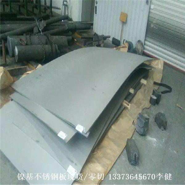 NS111不锈钢板锻造 不锈钢NS111