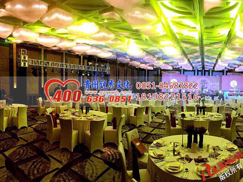 贵阳舞台灯光音响LED大屏设备租赁,贵阳年会布置搭建公司