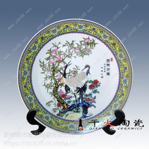 陶瓷纪念盘定做厂家 景德镇千火陶瓷