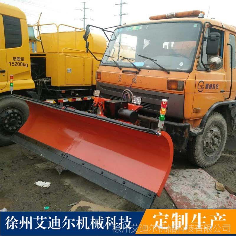 铲雪车-东方天锦卡车除雪 东北机场路面清理压实积雪设备