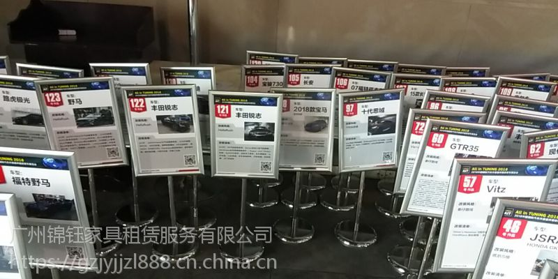 广州锦钰家具出租,指示牌出租