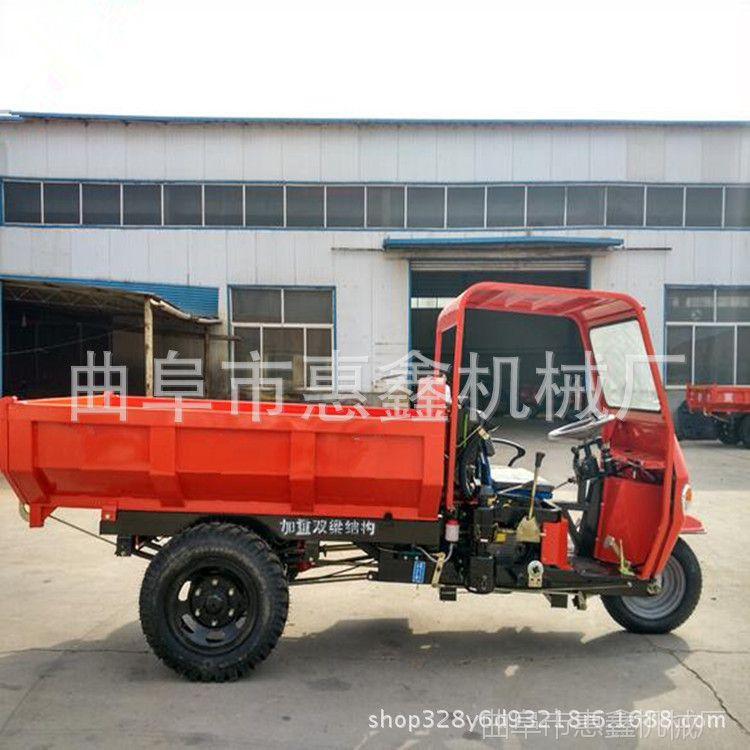 25马力拉粮自卸三马子 驾驶舒适的农用三轮车 家用载重柴油三轮车