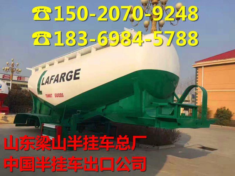 哪个厂家正规13.75米2.55米宽挂车公告