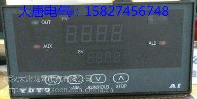 电厂YDYQ智能数显温控仪