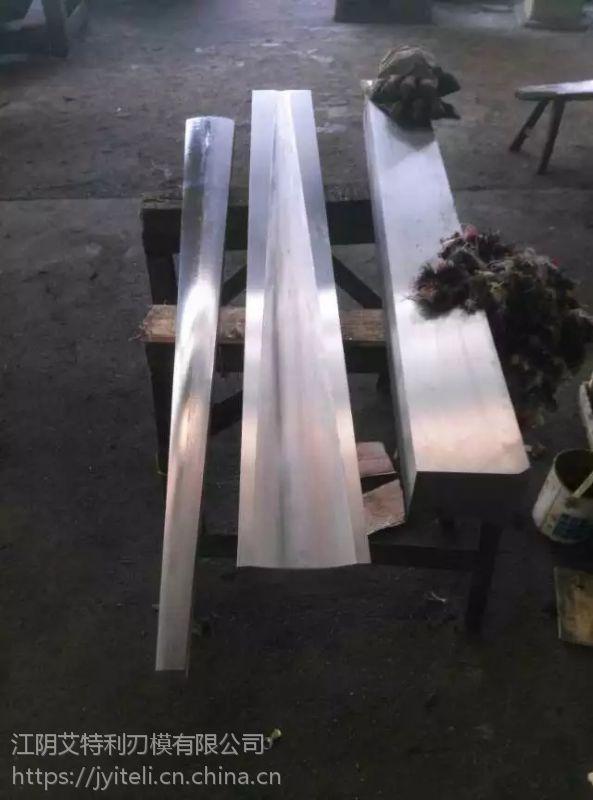 艾特利折弯机翻边无压痕模,折弯机灯杆模具