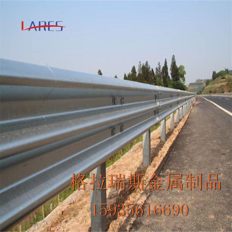 高速公路护栏板 波形护栏