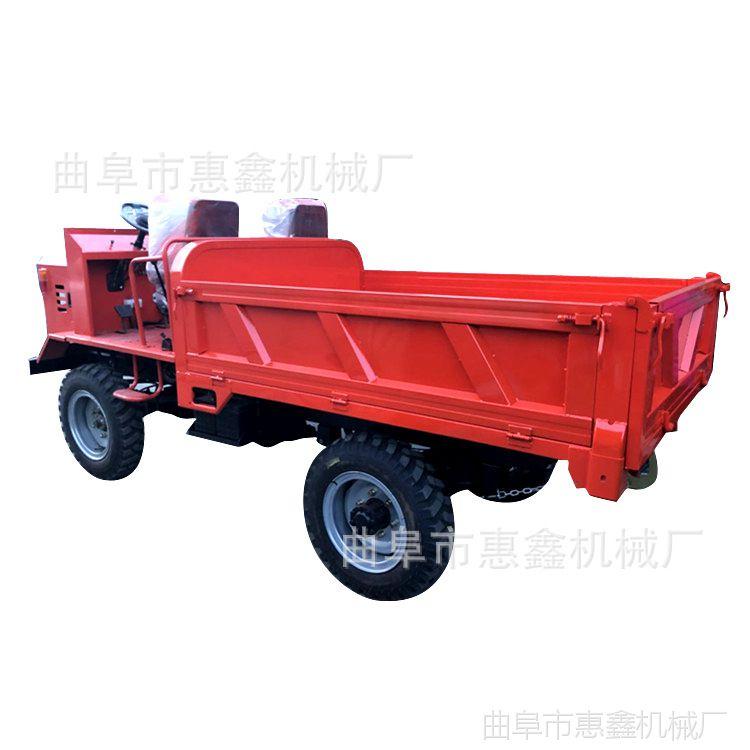 农用货物运输四不像 金尔惠经济实惠工程车 新品自卸工程拖拉机