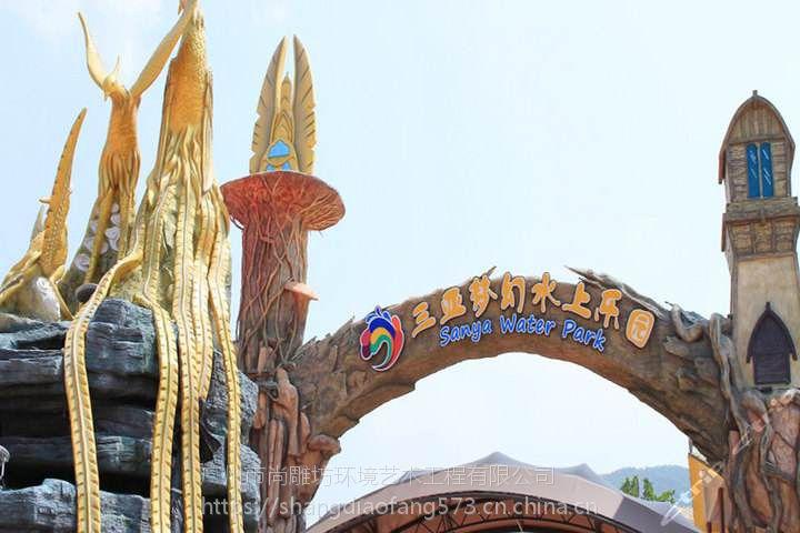 主题乐园景观工程设计施工水泥直塑塑石假山旅游景区场景策划 平面设计手绘效果产品建模