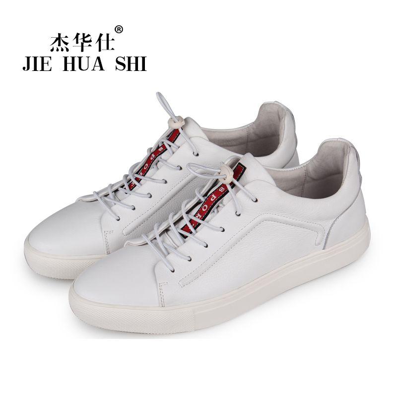 杰华仕鞋子加工厂-休闲男鞋F2014
