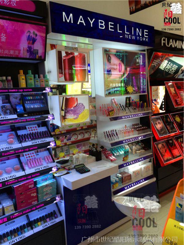 美妆化妆品店装修设计美宝莲品牌彩妆专柜平面柜台设计类职业学校图片