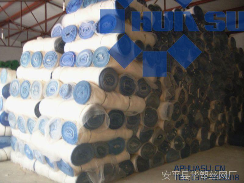 【加工定做】聚酯过滤网、塑料过滤网、乙烯过滤网、过滤网片