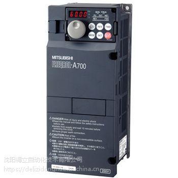 吉林三菱F740系列变频器授权代理商正品现货
