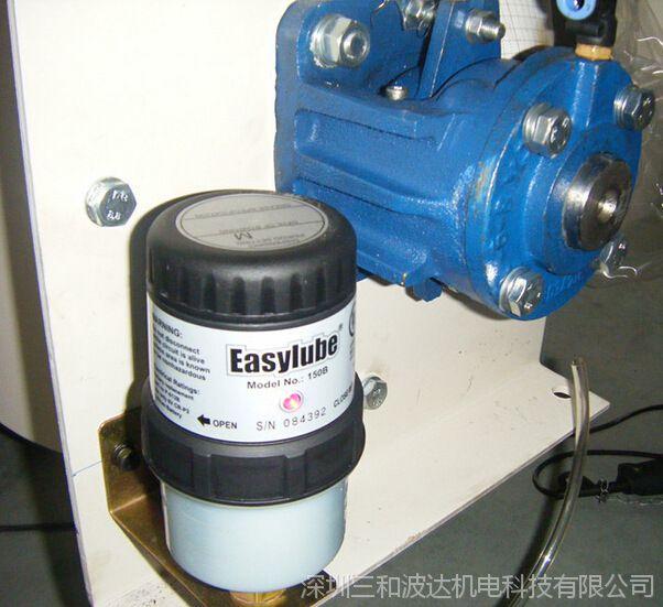 齿轮齿条自动润滑器 easylube易力润全自动单点加脂器 易力润250