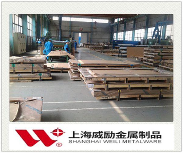 超厚硬态不锈钢022Cr17Ni12Mo2验收标准
