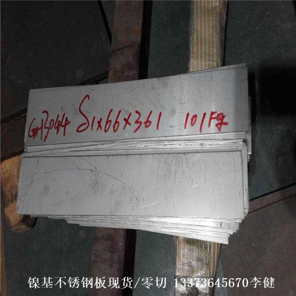 S31703不锈钢板中厚板:不锈钢S31703