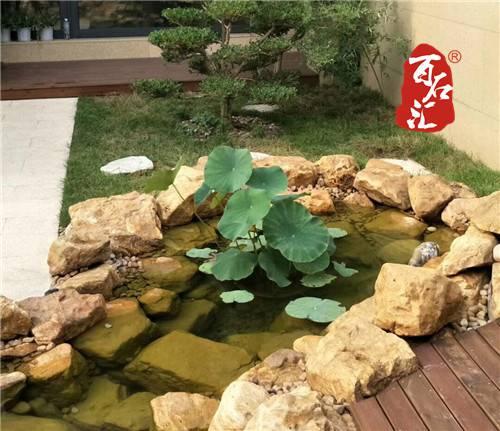 設計庭院魚池,三步到位!
