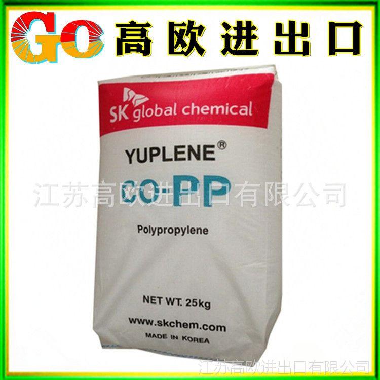 PP/韩国sk/H360f 高刚性 均聚PP 可食品接触 食品容器