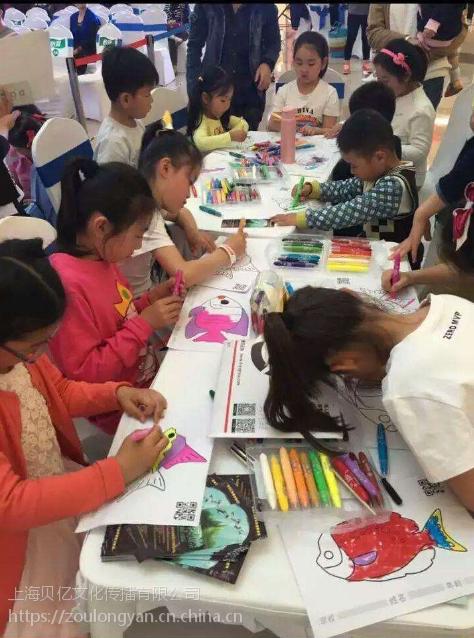 互动投影上海北创文化未来视界灯光艺术