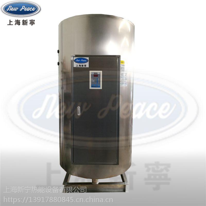 厂家销售全自动反应釜制梁厂配套用100千瓦热水锅炉