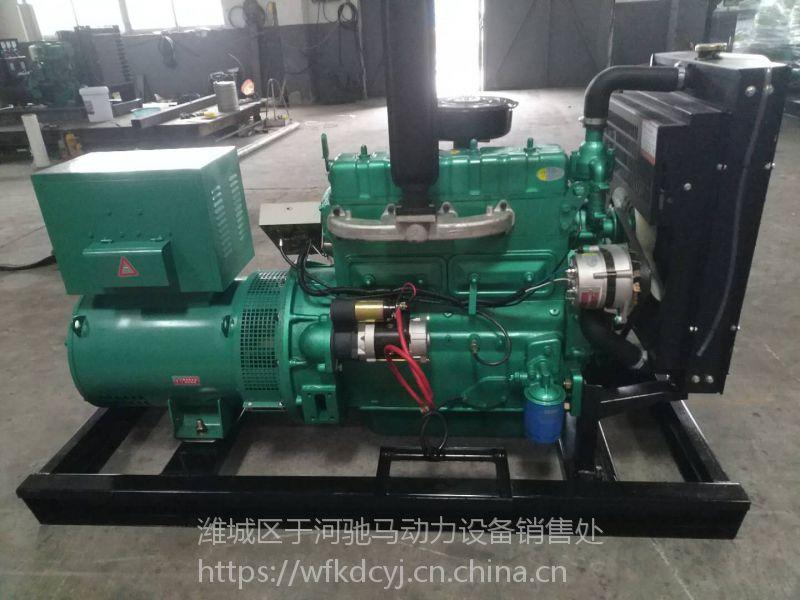 全自动发电机价格 50kw备用发电机组厂家直销 50kw柴油发电机组 柴油发电机组厂家直销