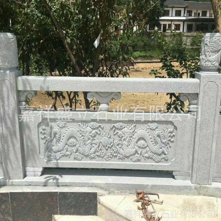 手工雕刻高档别墅阳台柱庭院青石护栏批发石雕小桥栏板