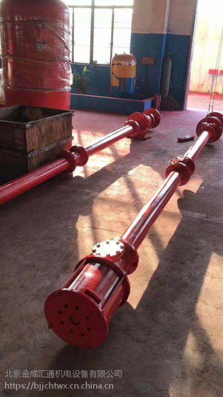 深井式消防泵CCF认证 北京厂家直销